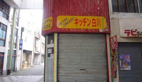 丸亀.jpg